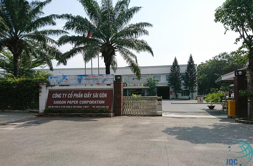 Toàn cảnh Công ty CP Giấy Sài Gòn